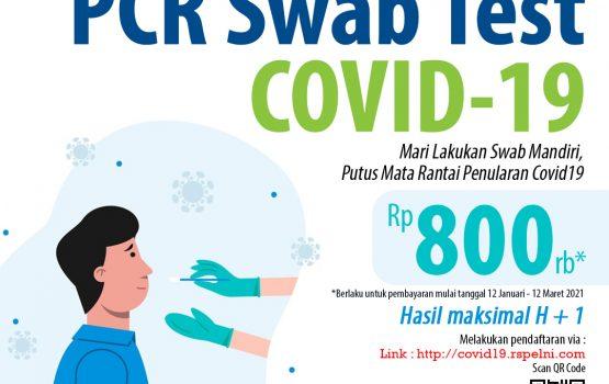 swab 800